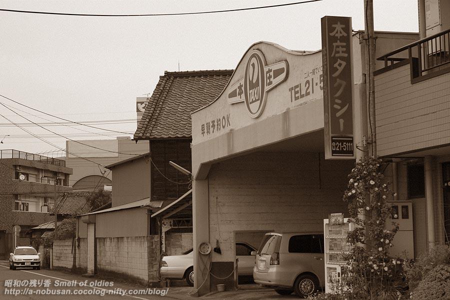 Pb292210_honjyo_taxi