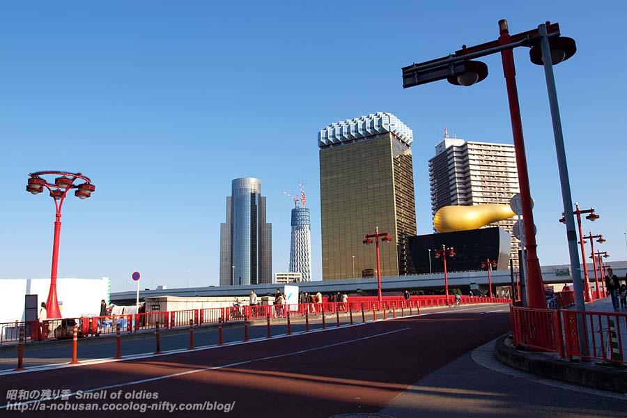Pc290119_azumabashi