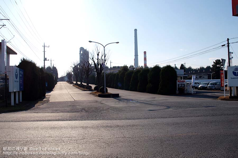 Pc230330_enter_cement_plant