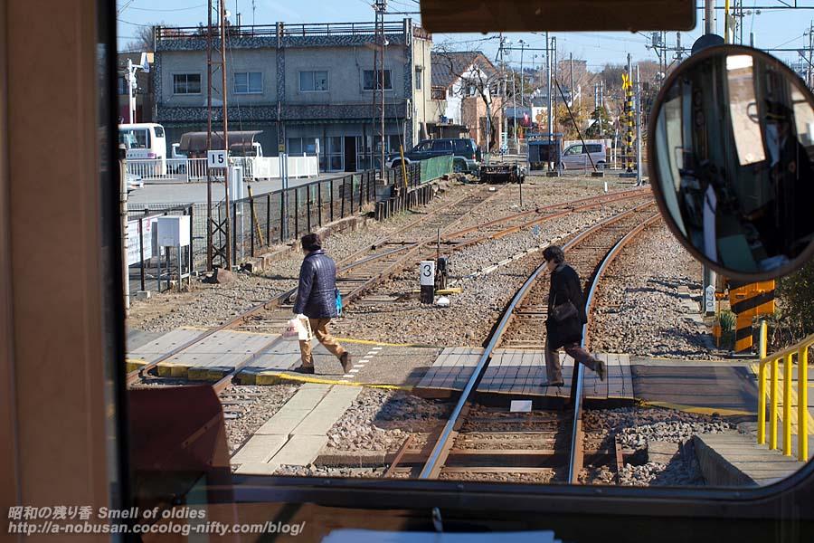P1300704_ogo_station