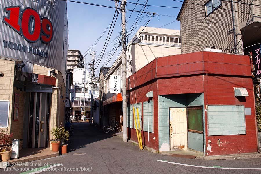 P2060149_hashimotoya