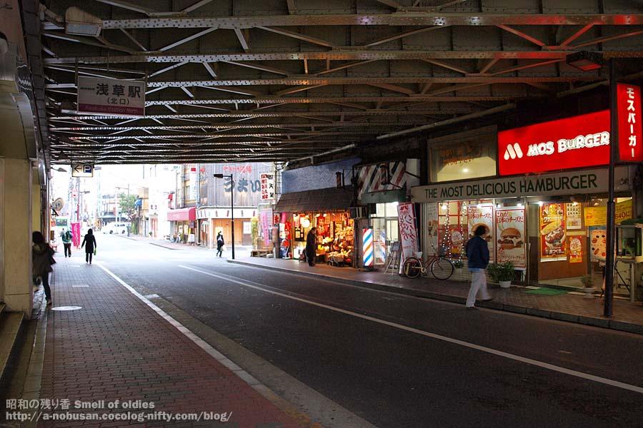 P2110038_asakusa_station