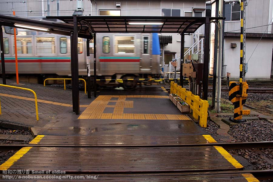P2110191_crossing