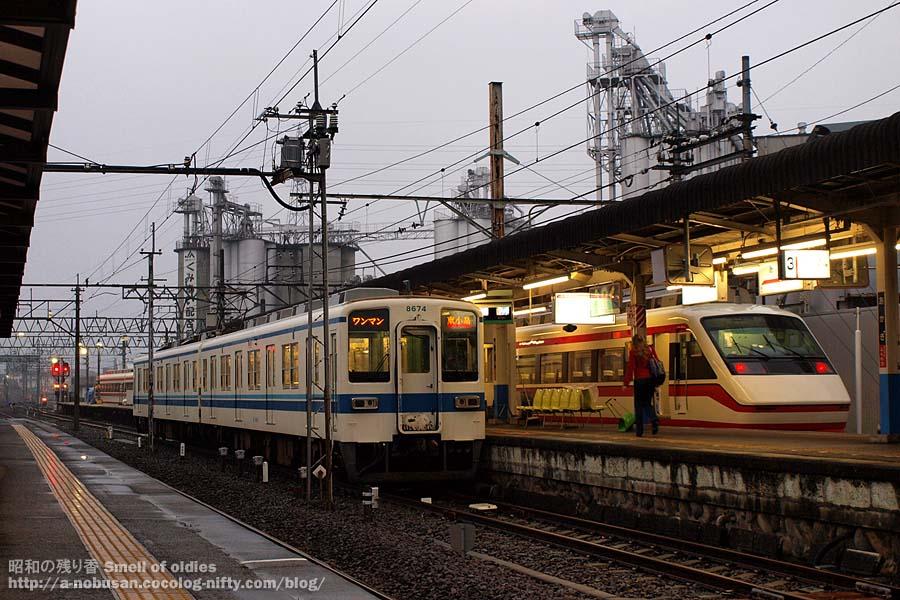 P2110227_tobu_station