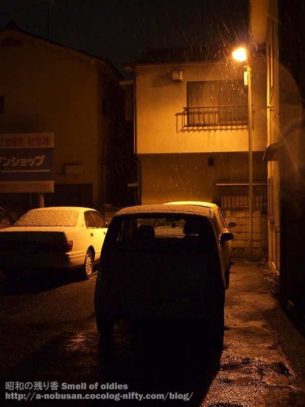 P2130205_snowyparking