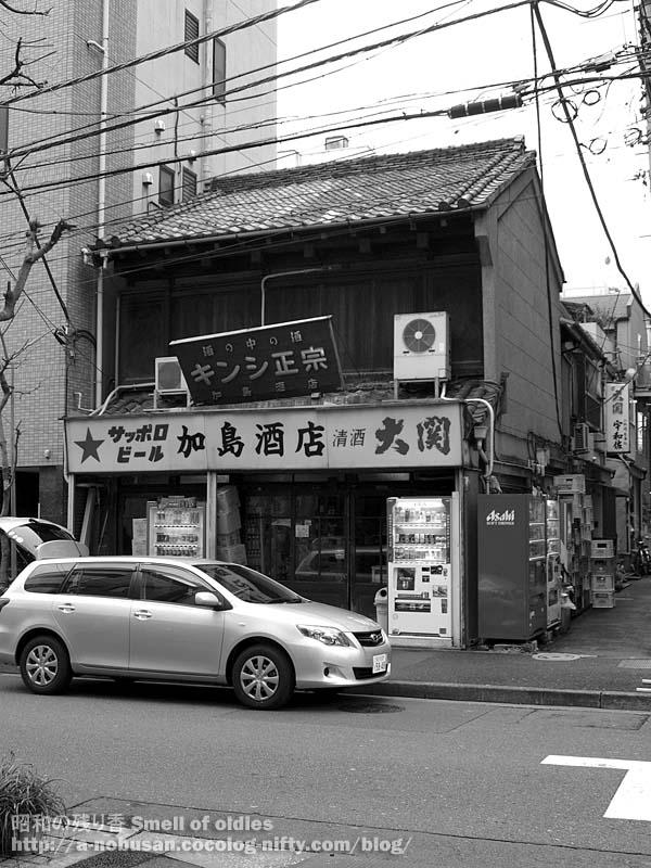 P2160347_kinshimasamune