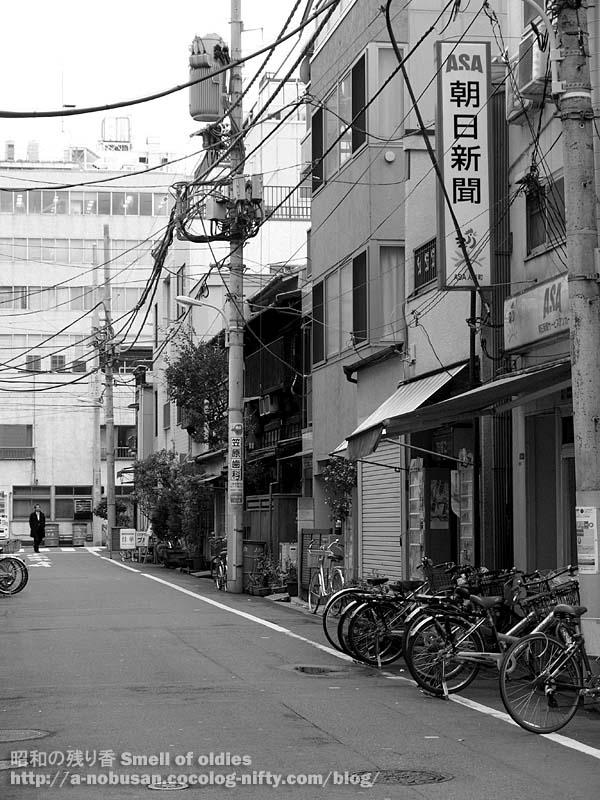 P2160365_asaasahishinbun