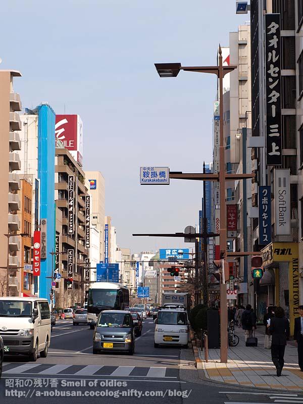 P3030188_kurakakebashi