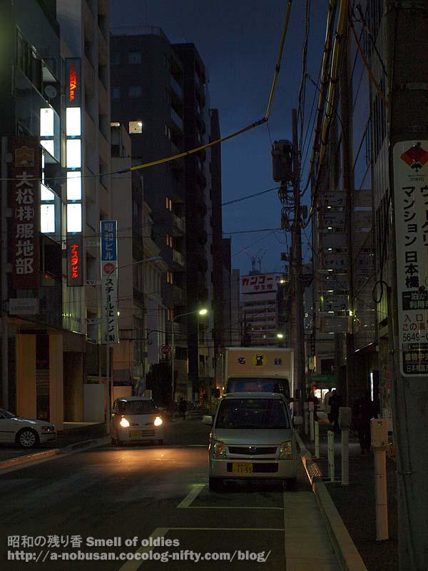 P3030212_night_kaisha