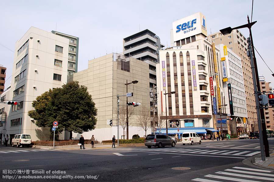 P2190124_kurakake_kojikaishi