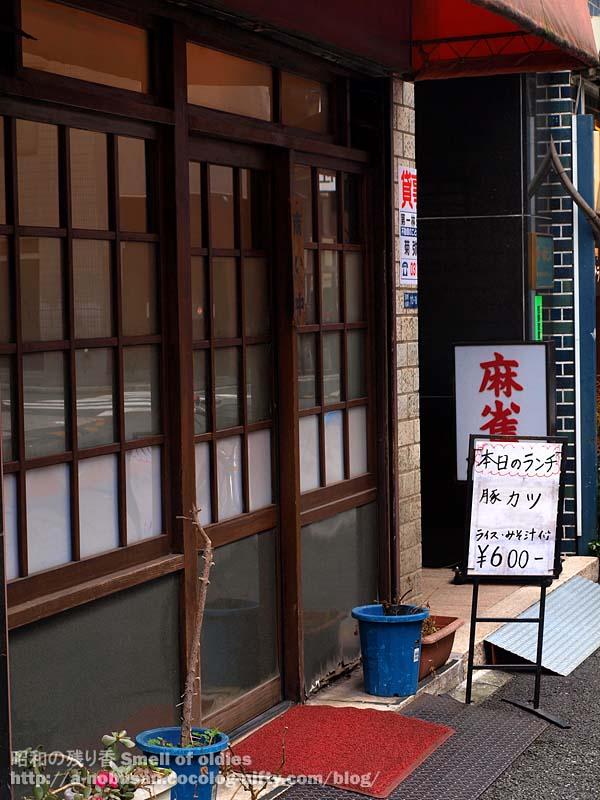 P3080089_shion