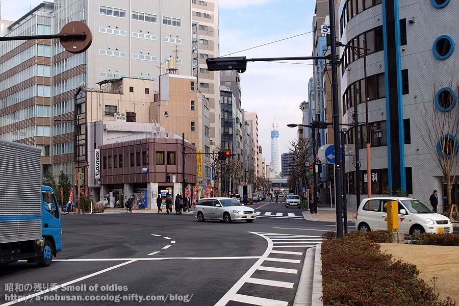 P3100011_higashinihonbashi