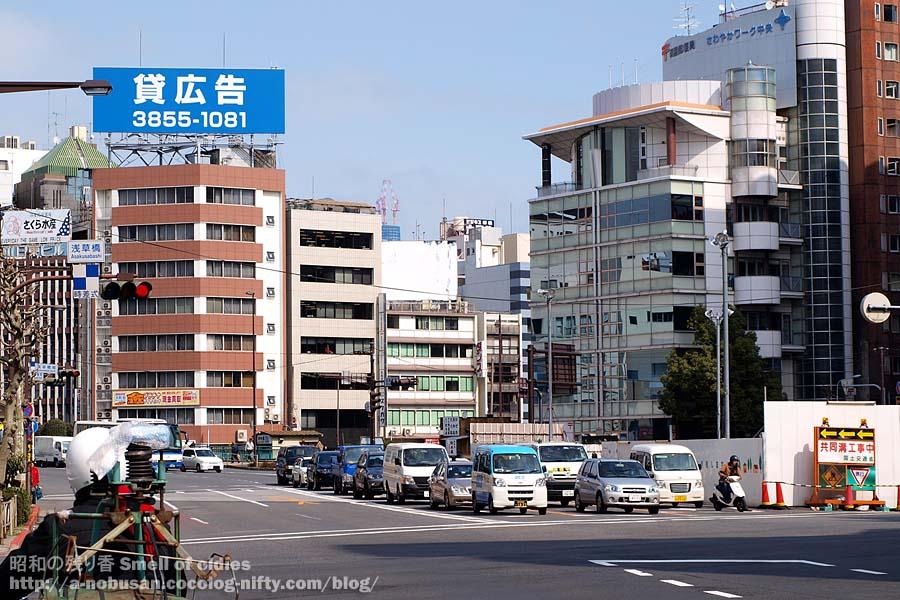 P3100023_asakusabashi
