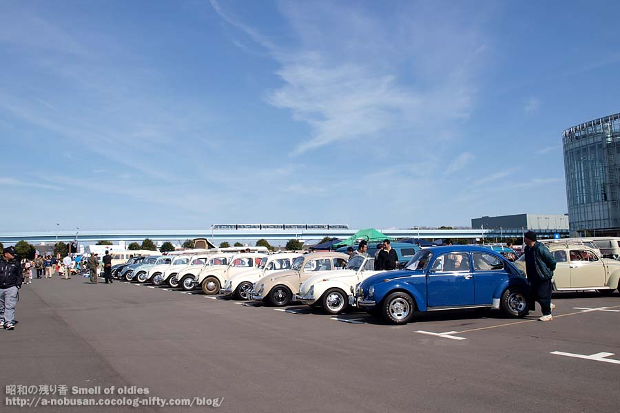 P3298700_vw_owners_club