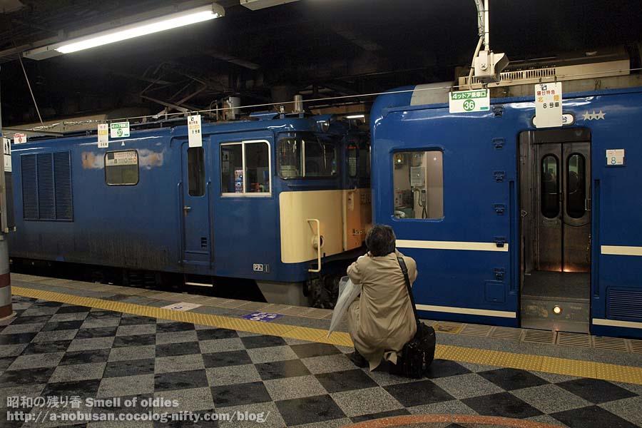 Pc114170_hokuriku_loco