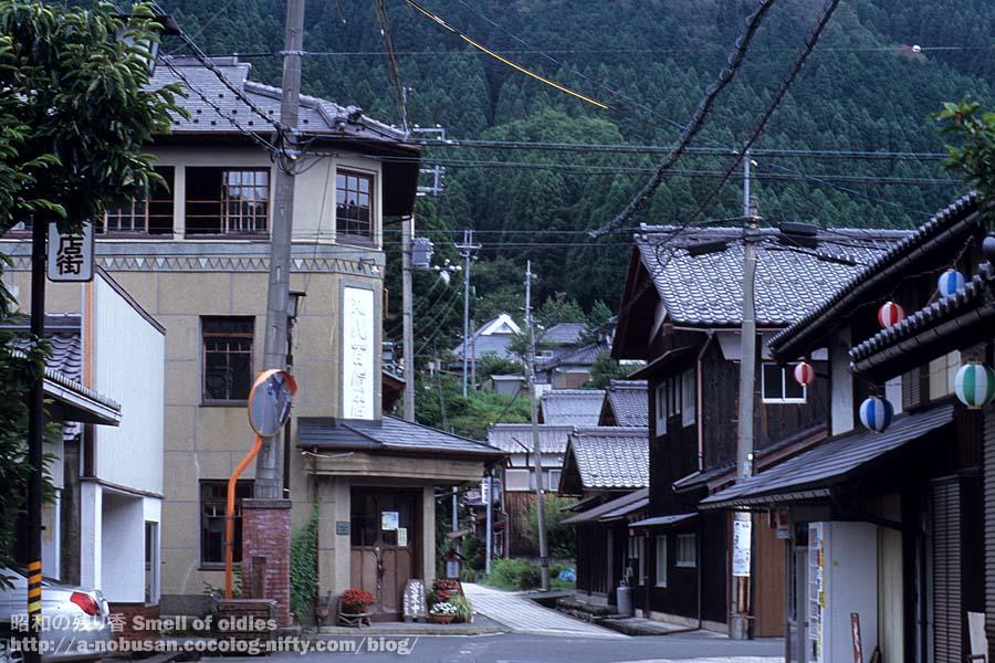 20080804_r_11_kutsukiichiba