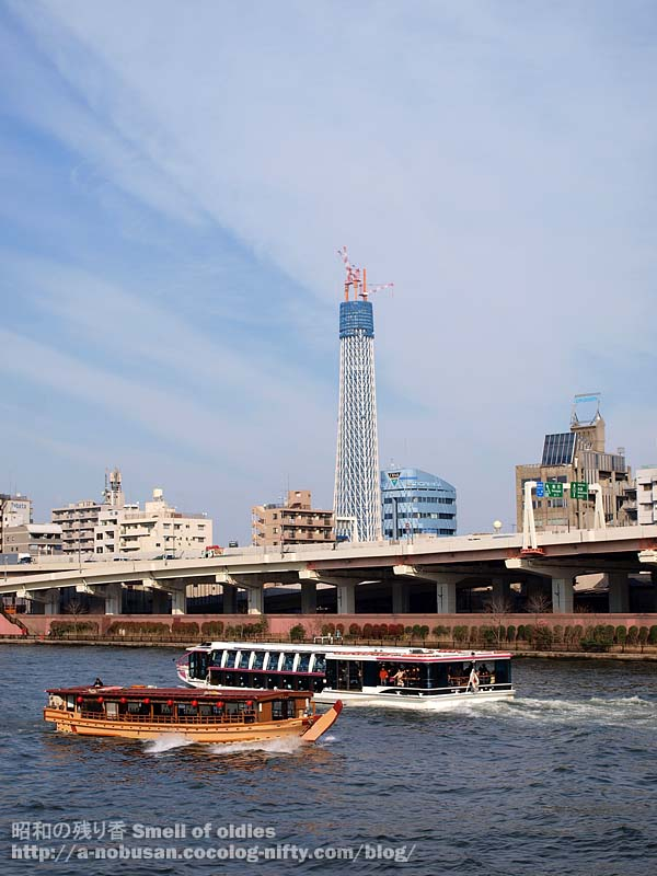 P3270195_boat_and_skytree
