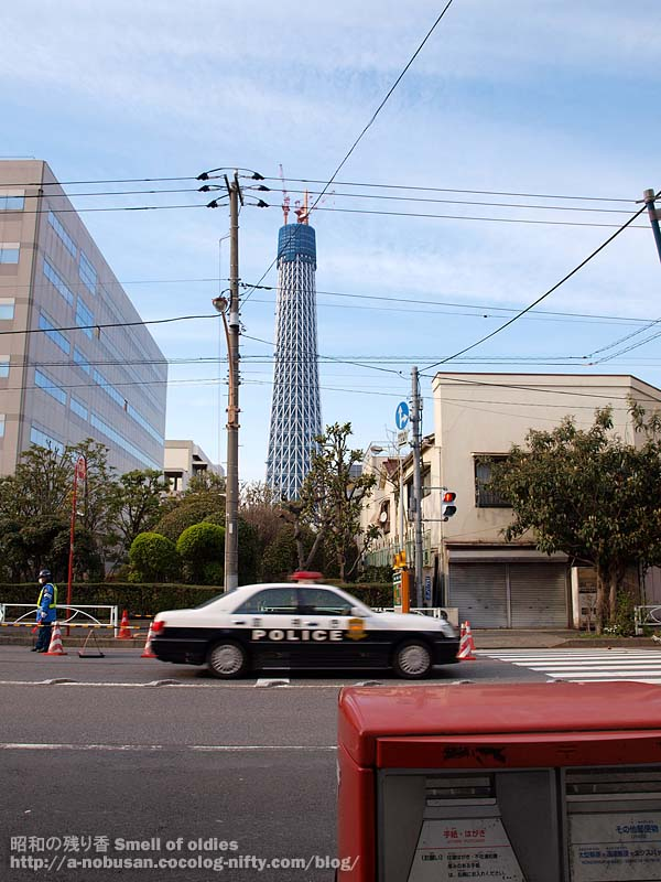 P3270490_police_and_skytree