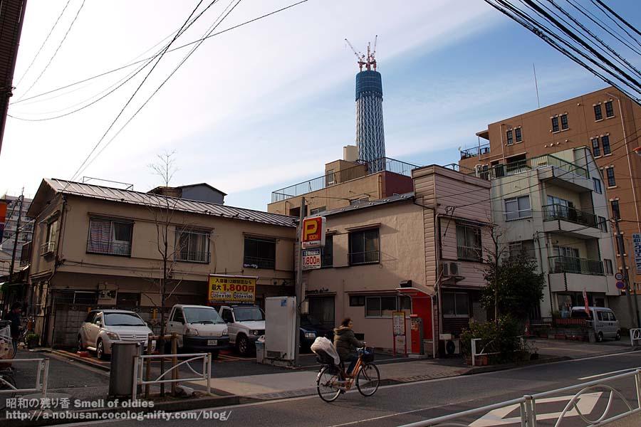 P3270550_furikaereba_skytree