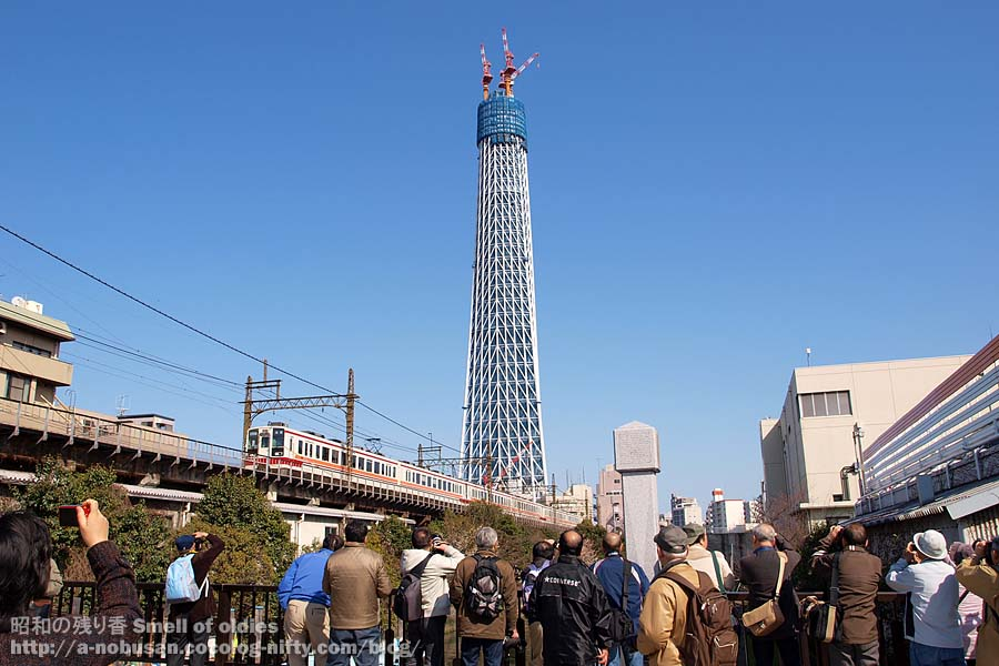 P3300245_viewers_of_skytree