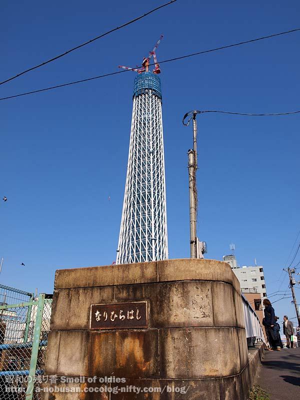 P3300320_narihira_bashi