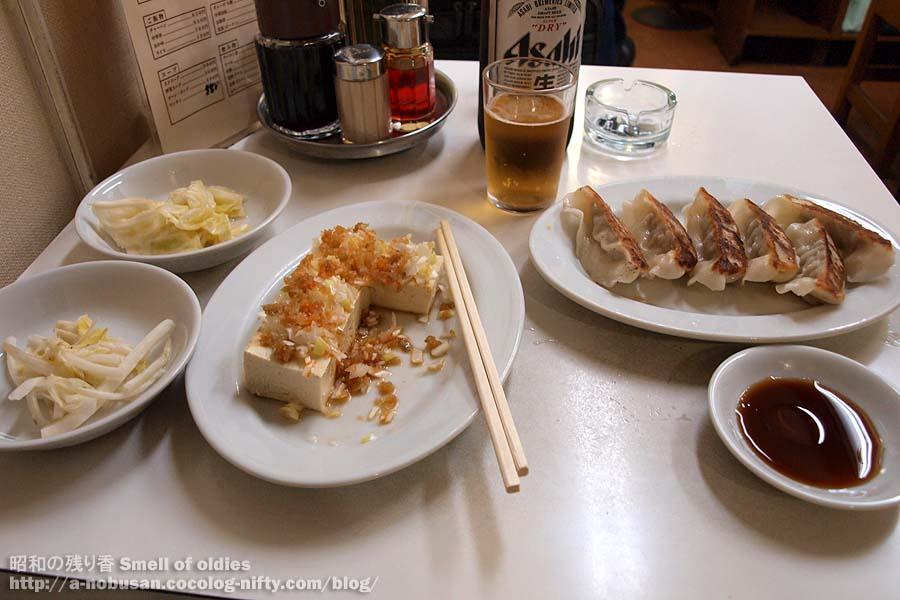 P4010344_kouki_yuhan