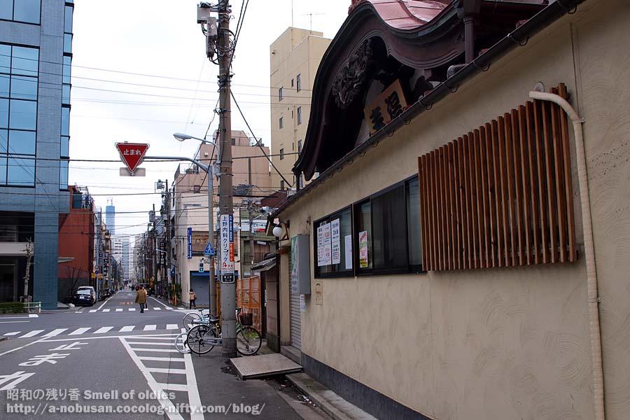 P3280118_kotobuki_yu