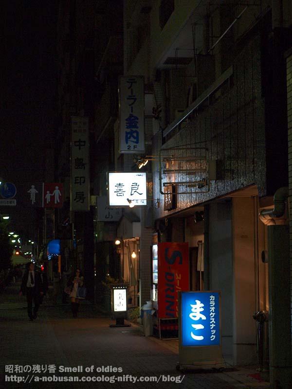 P4060368_qrashiyama