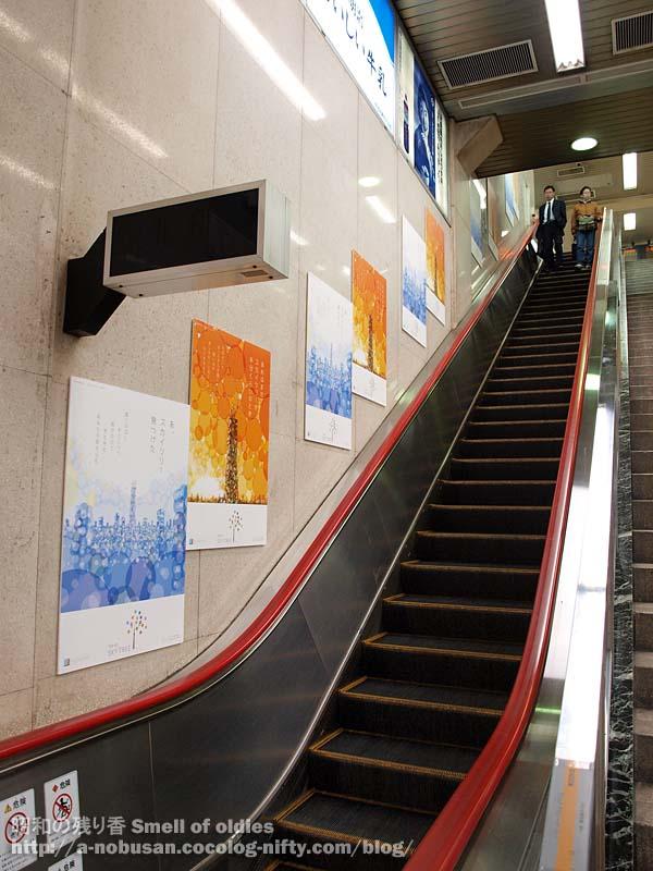 P4060516_asakusa_station