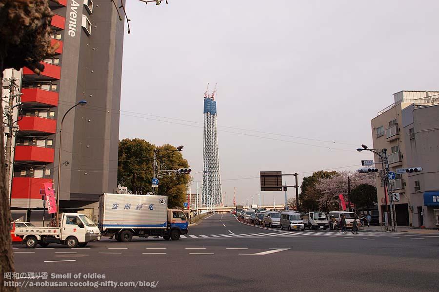P4090389_kototoibashi_nishi