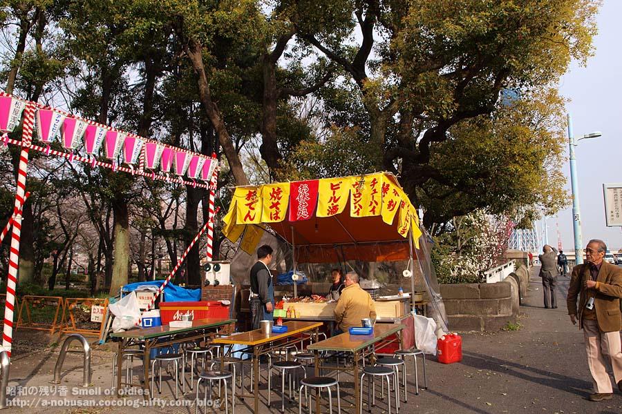 P4090405_oden_yakisoba