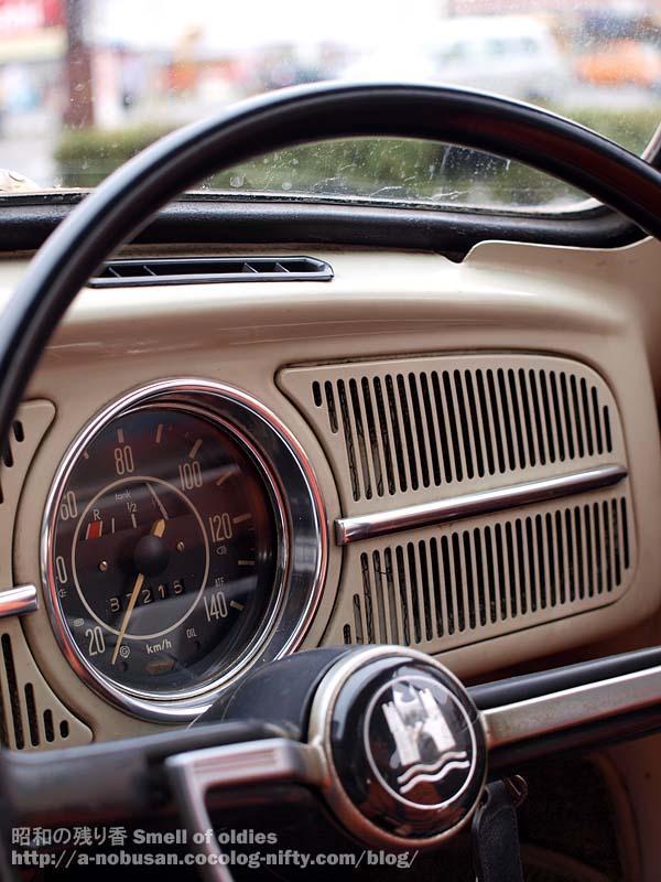 P4110189_1969_bug_interior