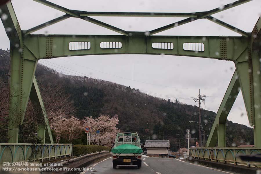 P4110303_yamagami