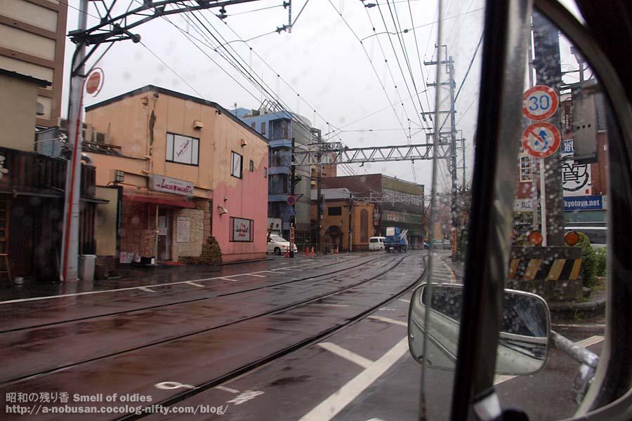 P4120388_hamaotsu