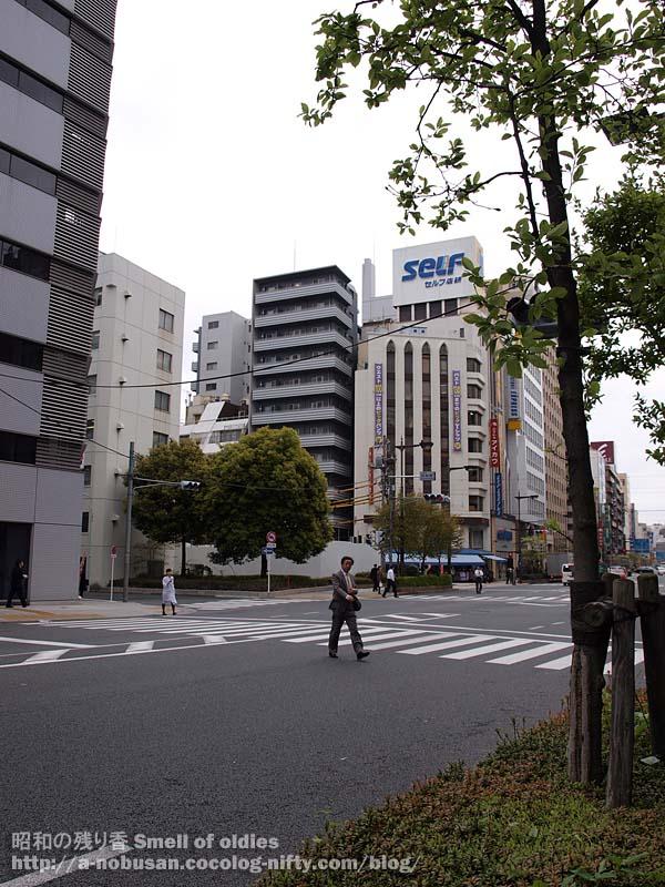 P4200220_kurakakebashi
