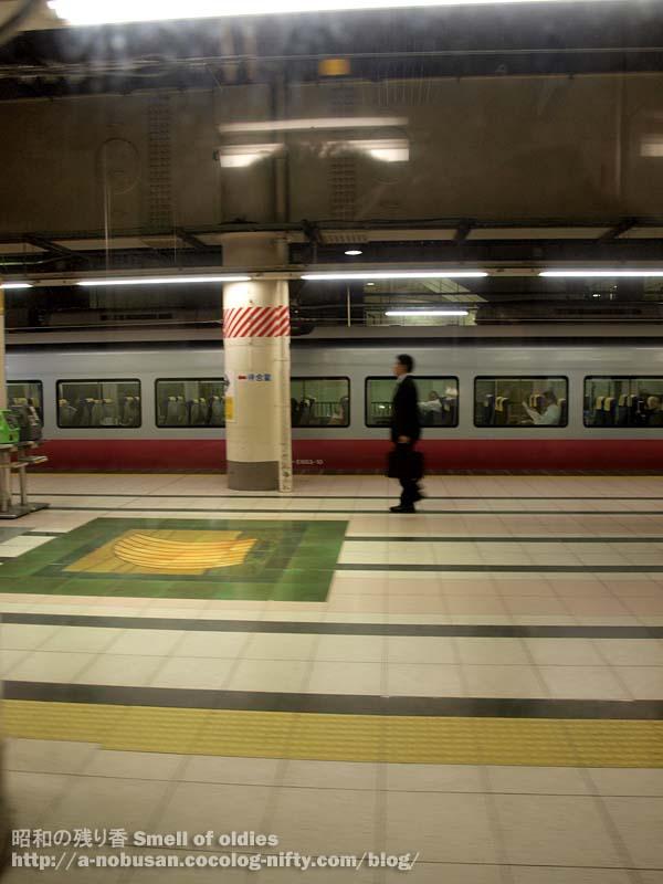 P4260057_hitachi