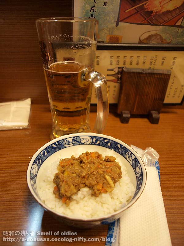P4280231_otoshi