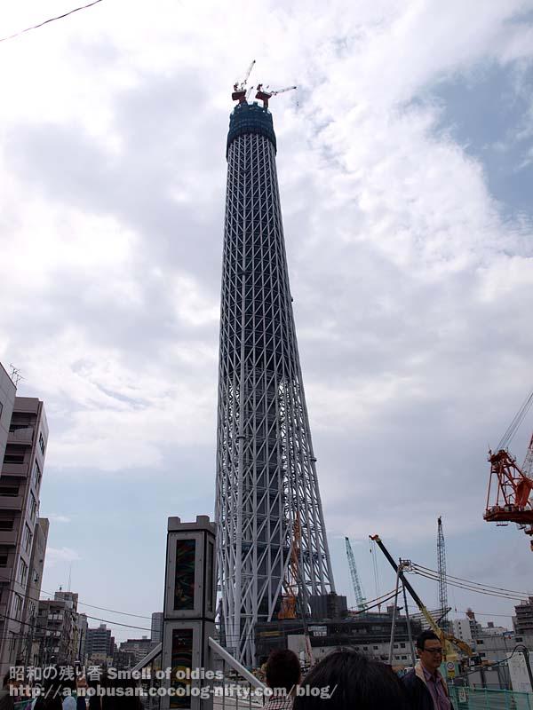 P4290444_keiseibashi