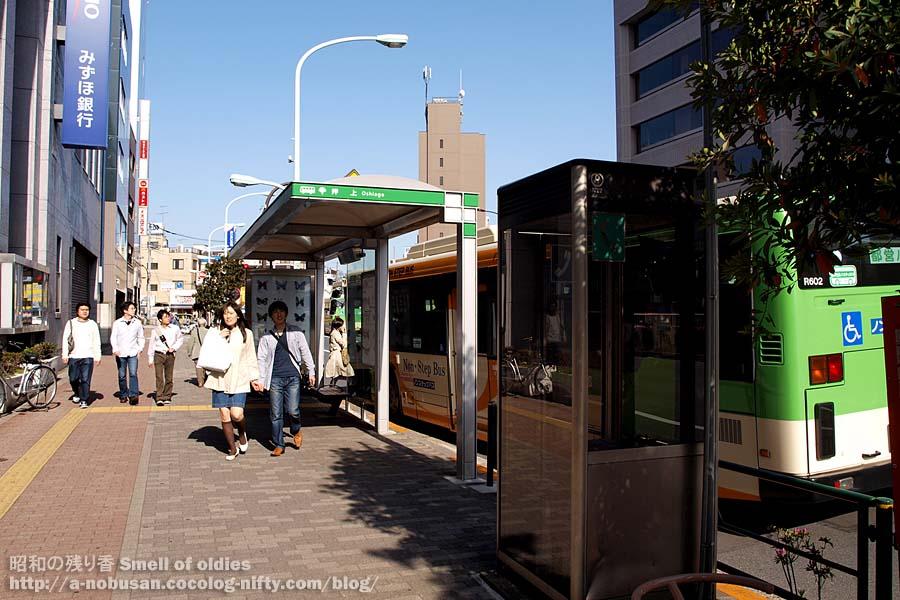 P4290497_bus_stop