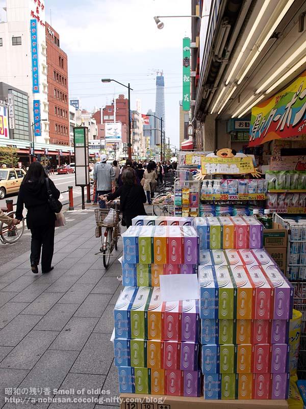 P4290111_asakusa_discount