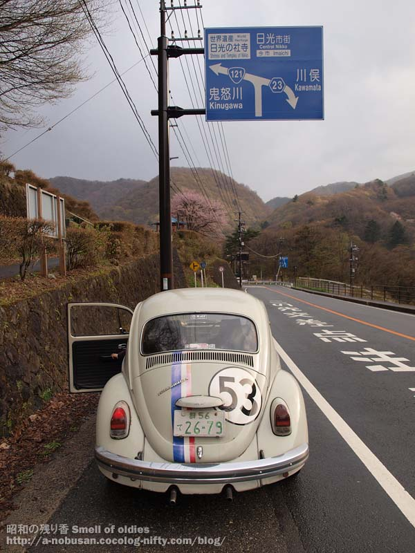 P4300626_kawaji