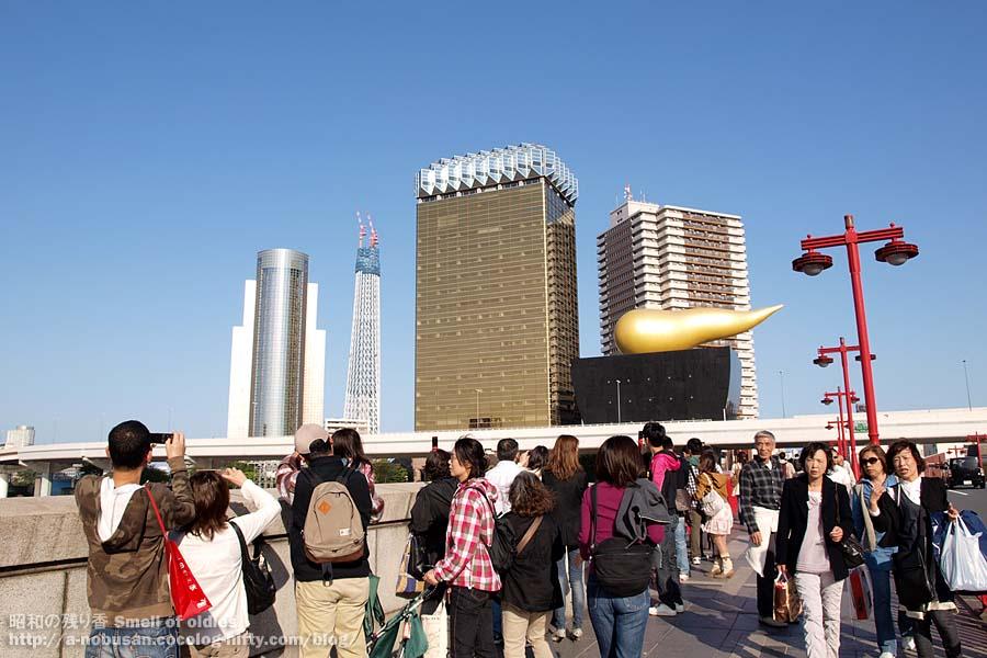 P4290801_skytree_azumabashi