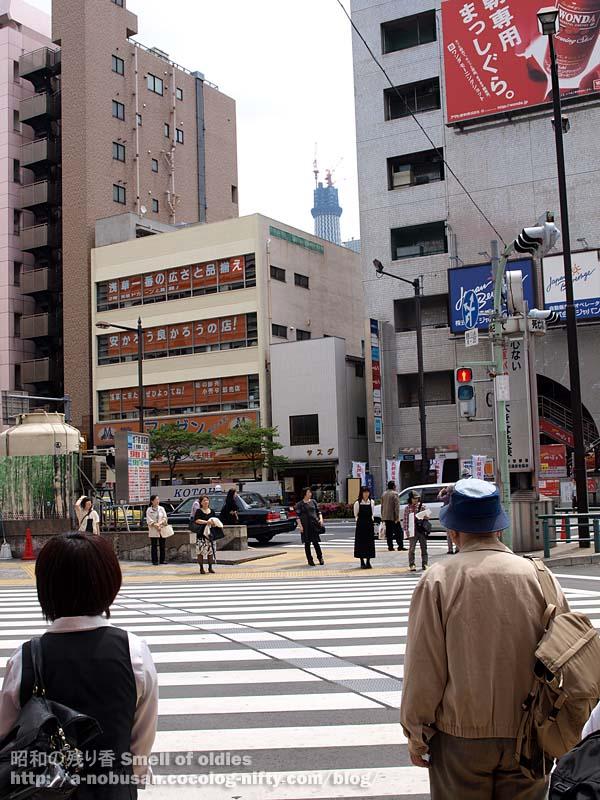 P5100234_tobu_asakusa