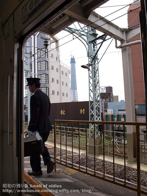P5100245_asakusa_station