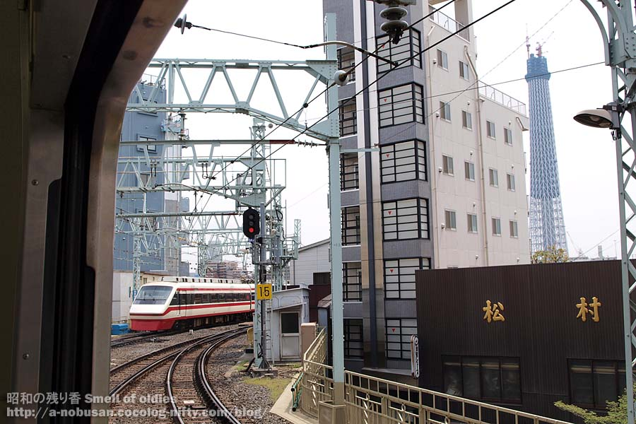 P5100268_asakusa_ryomo