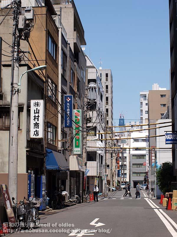 P5130315_yamamura_shoten