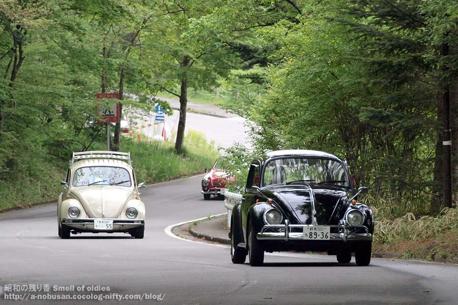 2009p5240657_caluizawa_caravan