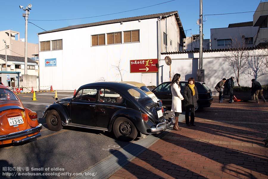 2009pc200025_maebashi_vw_museum