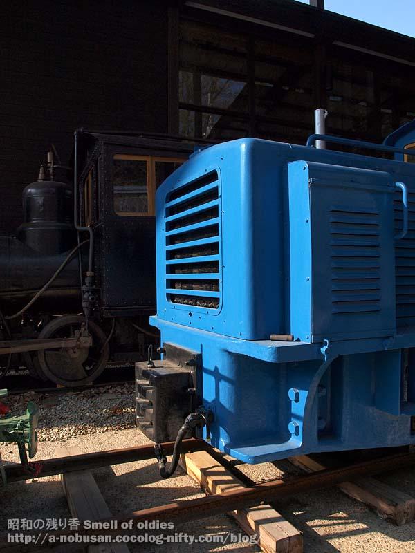P5160241_jyosan_locomotive