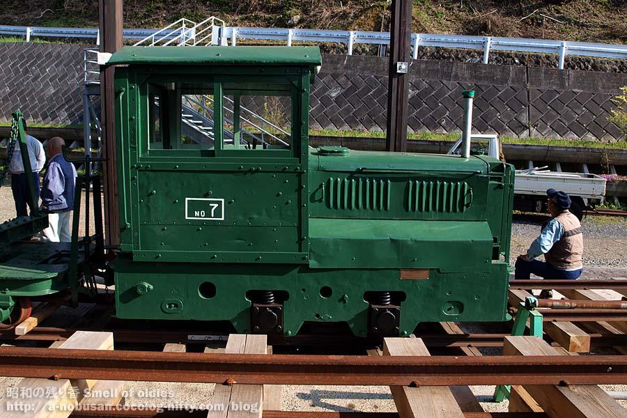 P5160256_whitcomb_loco